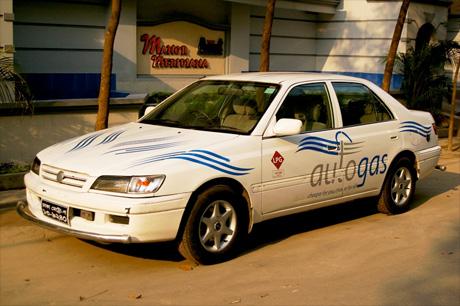 autogas-3.jpg