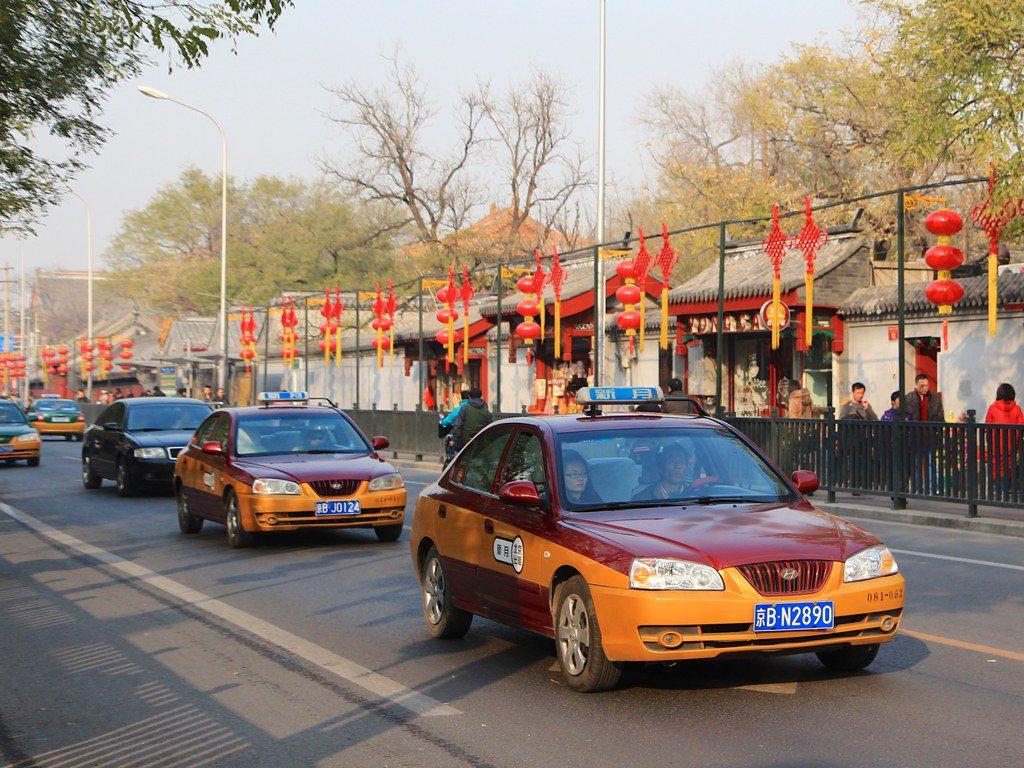 news1-china